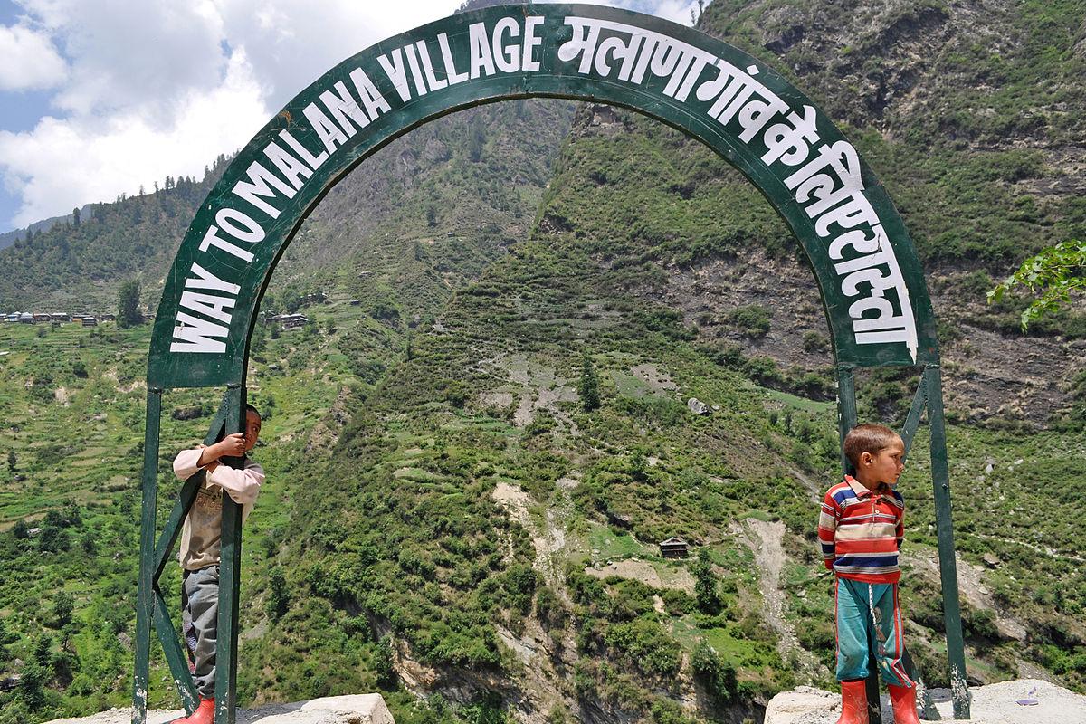 मलाना-गाँव-के-अनसुने-राज़