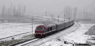 train-trip
