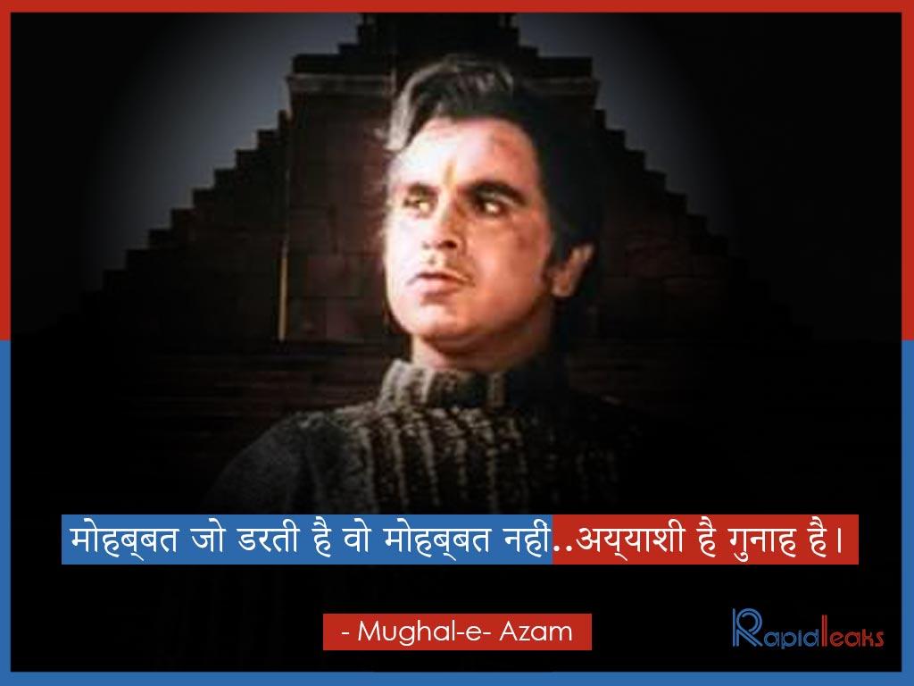 Dilip Kumar famous Dialogues - Mughal-e-azam