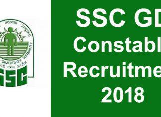 SSC GD Constable Recruitment 2018