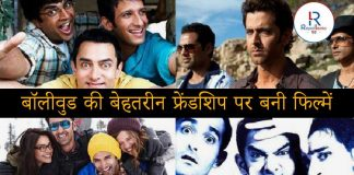 bollywood friendship movies