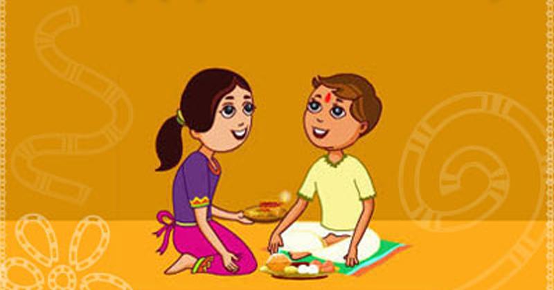 Bhai Dooj Katha