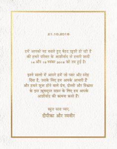 दीपिका और रणवीर संग लेंगे सात फेरे(Ranveer Deepika Marriage)