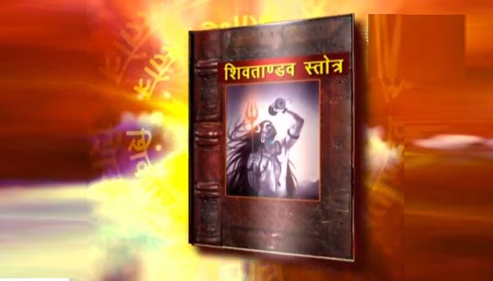 ravana history