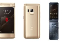 Samsung W2019 Flip Phone Specifications