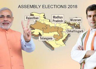 Assembly Election 2018