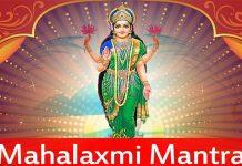 mahalaxmi mantra