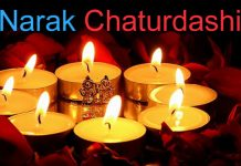 narak chaturdashi story in hindi