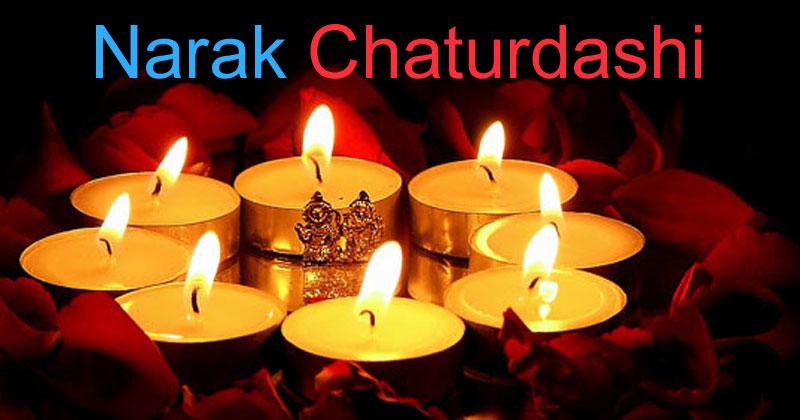narak chaturdashi story in hindi