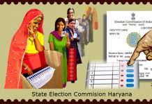 state election commission
