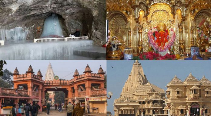List of Pilgrimage Places in India