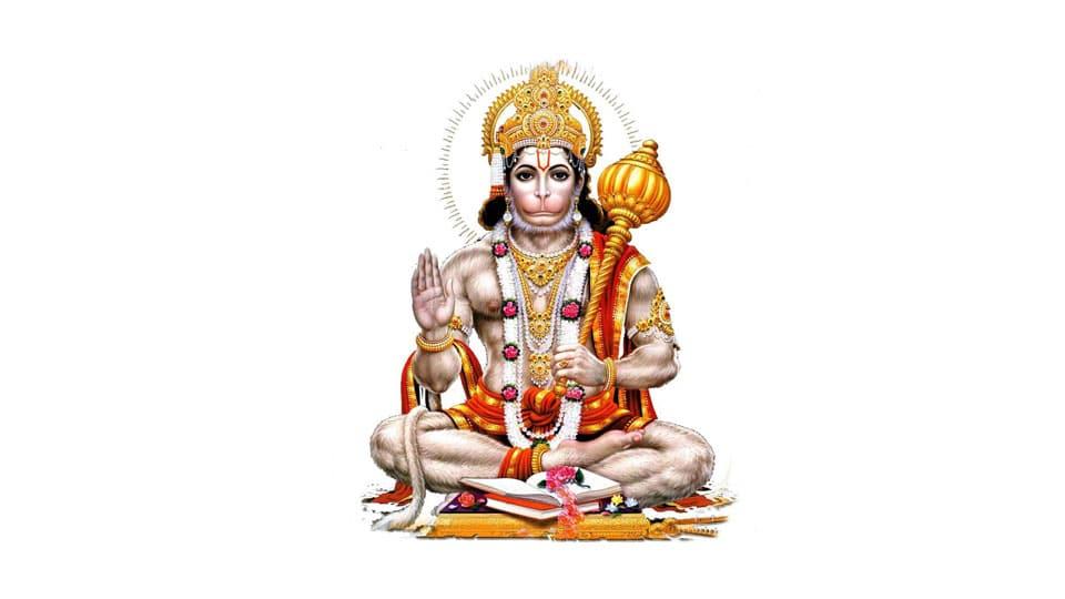 Hanuman ji Facts in Hindi