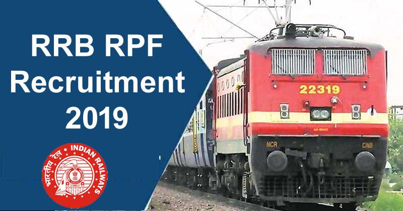 RRB RPF Recruitment 2019