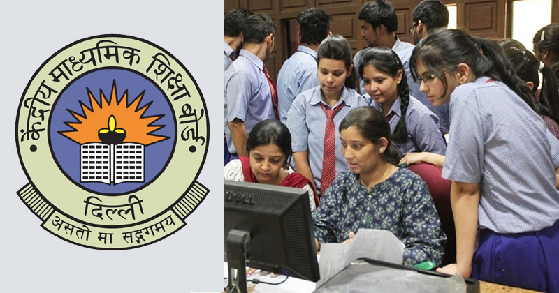 cbse latest news