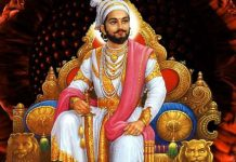 chhatrapati shivaji facts