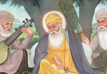 guru nanak history