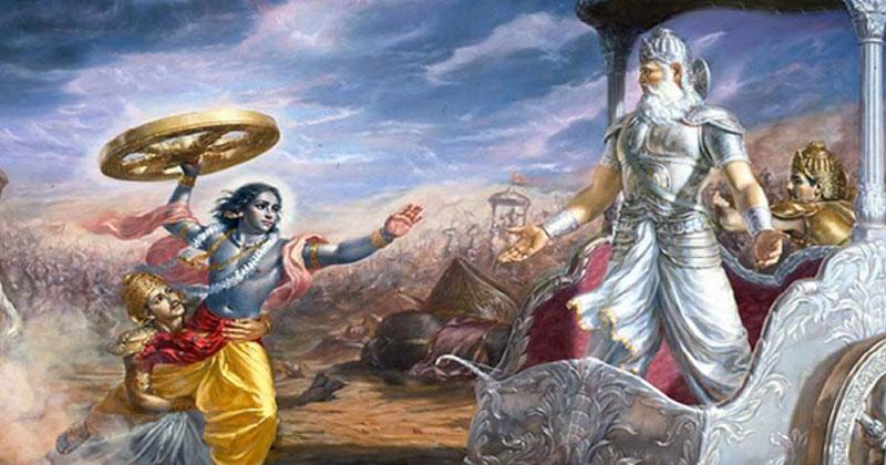 Bhishma Pitamah Jayanti