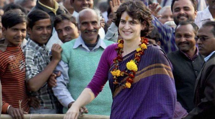 Priyanka Gandhi appointed Congress General Secretary