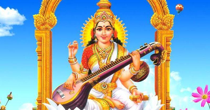 Saraswati Vandana Mantra