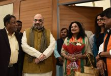 moushumi chatterjee joins bjp