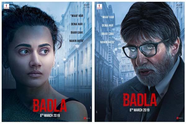 Badla Trailer