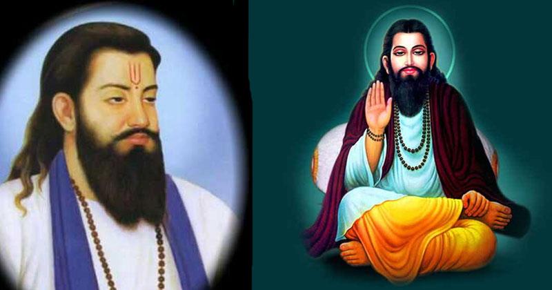 Guru Ravidas Jayant