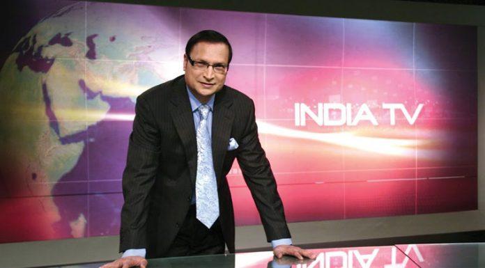 Rajat Sharma (IndiaTv) Biography