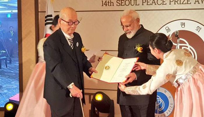 seoul peace prize 2019