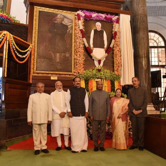 Atal Bihari Vajpayee portrait