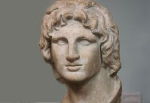 Alexander the Great in Hindi