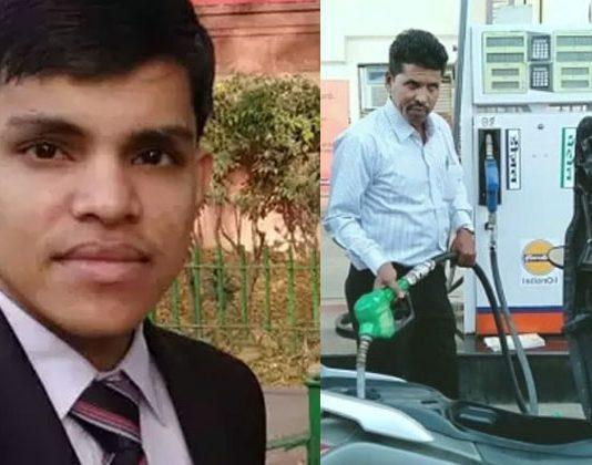 Pradeep Singh UPSC