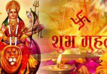 chaitra navratri 2019 muhurat