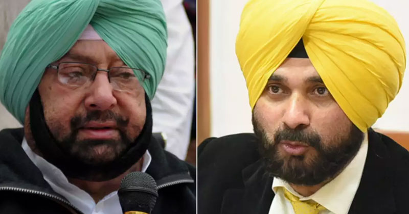 Dispute Between Amrinder Singh and Navjot Singh Sidhu