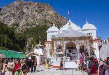 Gangotri Dham History In hindi