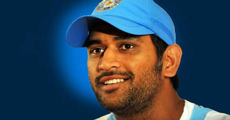 dhoni biography in hindi