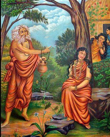 Rishi Durvasa Avatar