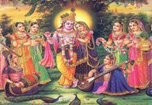 how many wife of lord krishna in hindi