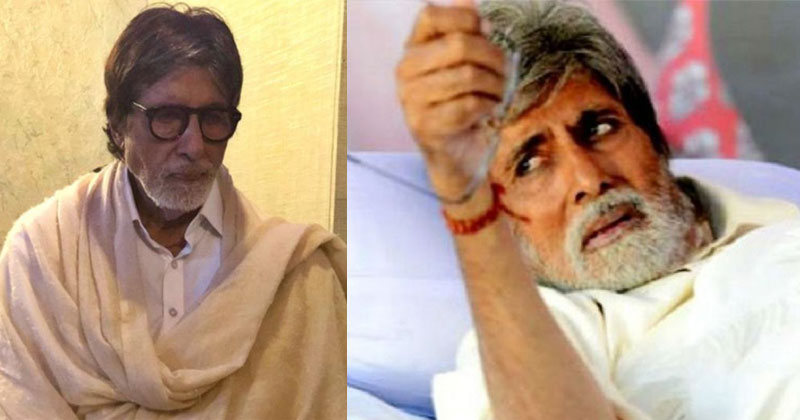 Amitabh Bachchan Suffering from Disease