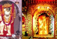 Mehandipur Balaji Story in Hindi