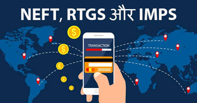 NEFT RTGS IMPS in Hindi