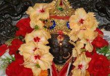 Maa Durga Shakti Peeth