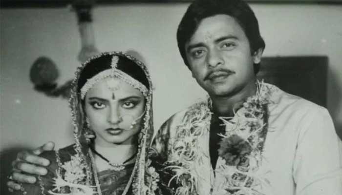 vinod mehra and rekha relation