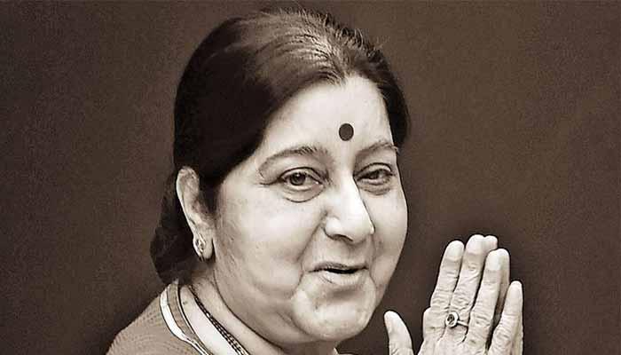 sushma swaraj latest tweet