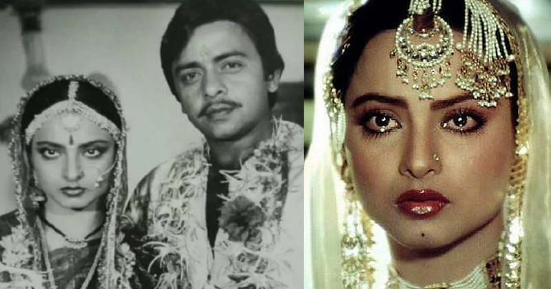 Vinod Mehra And Rekha Relation in Hindi