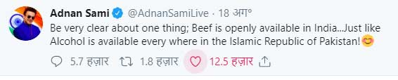 adnan sami trolled on twitter