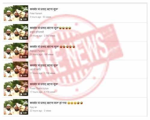 fake-news-patna