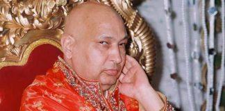 guru ji history in hindi