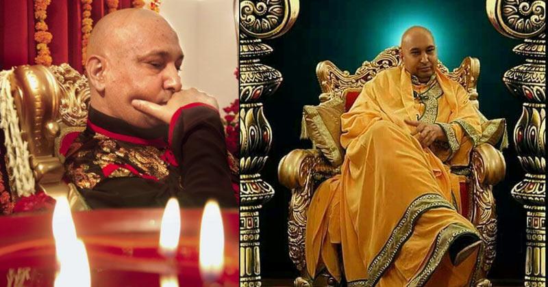 jai guru ji history in hindi