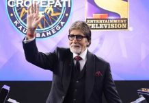kbc kaun banega crorepati season 11 check date timing other details