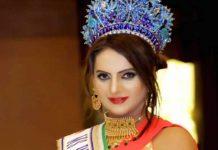 naaz joshi biography hindi